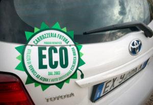 eco car agenzia grafica pubblicitaria comunicazione minerbio bologna logo creazione loghi professionali packaging siti web creare sito web professionale clienti